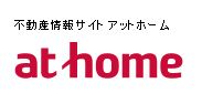 アットホーム ロゴ