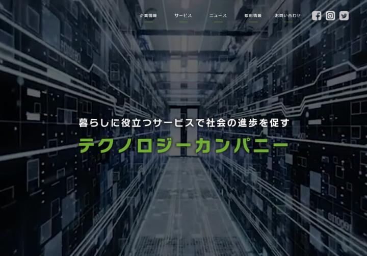 リビン・テクノロジー株式会社トップページ