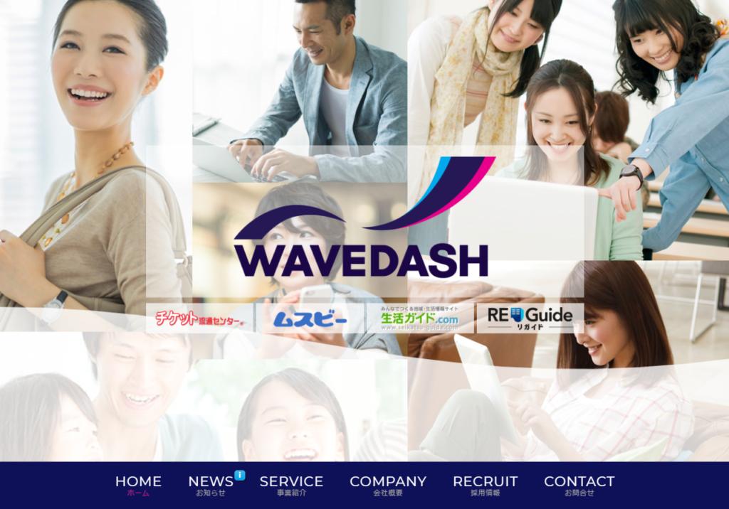 株式会社WAVEDASH