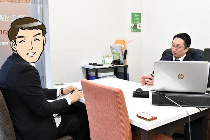 谷中さんと幸作1