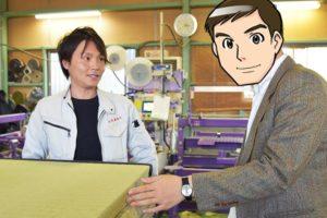 畳の良さを語ってくれる矢野さん